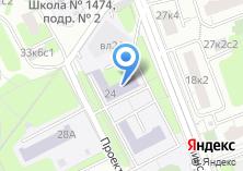 Компания «Средняя общеобразовательная школа №425» на карте