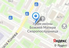 Компания «Абразивкомплект» на карте