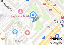 Компания «Дом Улыбок» на карте