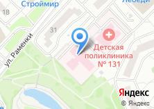 Компания «Городская поликлиника №209» на карте