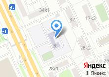 Компания «Средняя общеобразовательная школа №744 им. П.Н. Еремеева» на карте