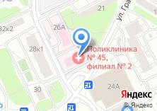 Компания «Городская поликлиника №81» на карте