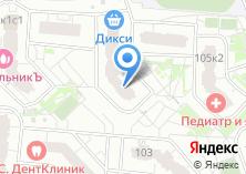Компания «Армата» на карте