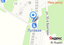 Компания «Луговая» на карте
