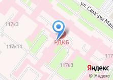 Компания «Российская детская клиническая больница» на карте