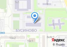 Компания «Средняя общеобразовательная школа №1125» на карте