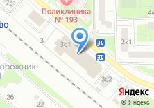 Компания «Drugoi magazin» на карте