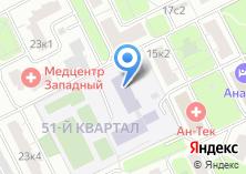 Компания «Центр образования №1497» на карте