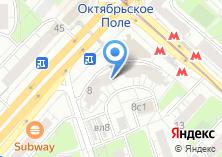 Компания «Центр полиграфических услуг» на карте