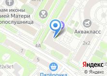 Компания «Русский дом недвижимости» на карте