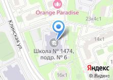 Компания «Средняя общеобразовательная школа №2029» на карте