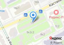 Компания «ОДС Инженерная служба района Филёвский Парк» на карте