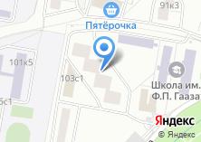 Компания «Медтек» на карте