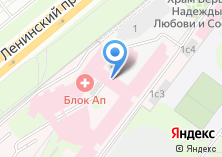 Компания «Центр детской гематологии» на карте