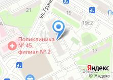 Компания «Mobile Remount Service» на карте