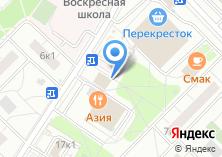 Компания «Мед-Оптика» на карте