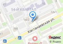 Компания «СГК-автострада» на карте