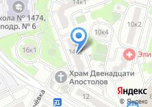 Компания «Магазин продуктов на Клинской» на карте
