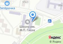 Компания «Deutsche Schule Moskau» на карте