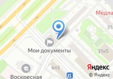 Компания «Фотокабина» на карте