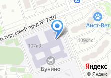 Компания «Средняя общеобразовательная школа №2070 с дошкольным отделением» на карте