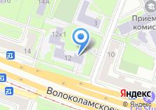 Компания «СДЮСШОР №74» на карте