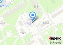 Компания «Детская музыкальная школа им. А.И. Хачатуряна» на карте