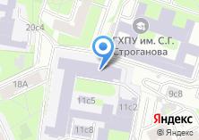 Компания «Московский государственный университет пищевых производств» на карте