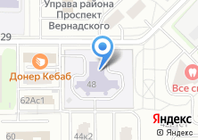 Компания «Детский сад №272» на карте