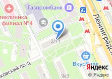 Компания «Бьюти Маркет» на карте