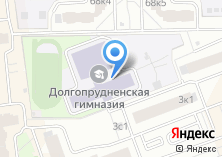 Компания «Гимназия №12» на карте