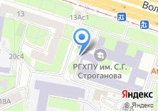 Компания «Магазин овощей и фруктов на Волоколамском шоссе» на карте