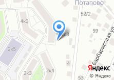 Компания «Бутовские аллеи» на карте