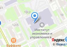 Компания «Институт повышения квалификации Следственного комитета РФ» на карте