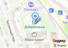 Компания «Домисолька» на карте