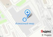 Компания «Центр сертификации драгоценных камней» на карте