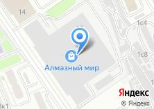 Компания «БРЮЛЛИКС» на карте