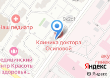Компания «ТЕРМА-ЭНЕРГО» на карте