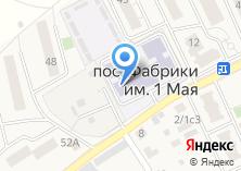 Компания «Детский сад №1182 Журавушка» на карте