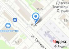 Компания «РусКонтракт торговая компания» на карте
