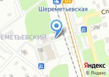 Компания «WoodRich» на карте