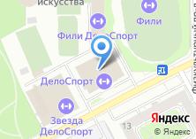 Компания «Фили» на карте