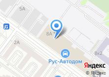 Компания «Комшина» на карте