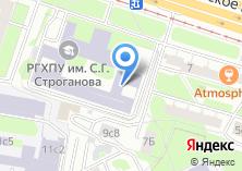 Компания «МГХПА» на карте