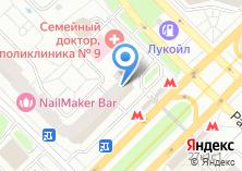 Компания «Светотень» на карте