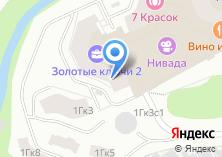 Компания «AgroXXI.ru» на карте
