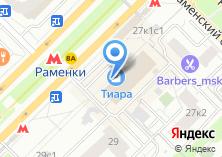 Компания «Строящееся административное здание по ул. Мичуринский проспект» на карте