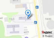 Компания «Флюк-эксперт» на карте