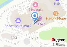 Компания «Кулинарный дом» на карте