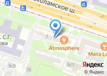 Компания «Управление Департамента жилищной политики и жилищного фонда г. Москвы» на карте